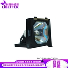 SANYO POA-LMP68 副廠投影機燈泡 For PLC-SU60、PLC-XC10