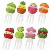 〔小禮堂〕日本TORUNE 水果造型塑膠食物裝飾叉組《8入.綠》甜點叉.水果叉.食物叉 4904705-16142