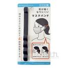 口罩耳掛減壓束帶(矽膠製)