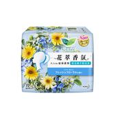 蕾妮亞花萃香氛0.1cm護墊-橙花佛手柑清香72片 【康是美】