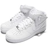 Nike 休閒鞋 Air Force 1 Mid 07 白 全白 男鞋 AF1 中筒 運動鞋【PUMP306】 315123-111
