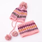 毛帽+針織圍脖(兩件套)-可愛球球彩色條紋女帽子6色73ug47[巴黎精品】