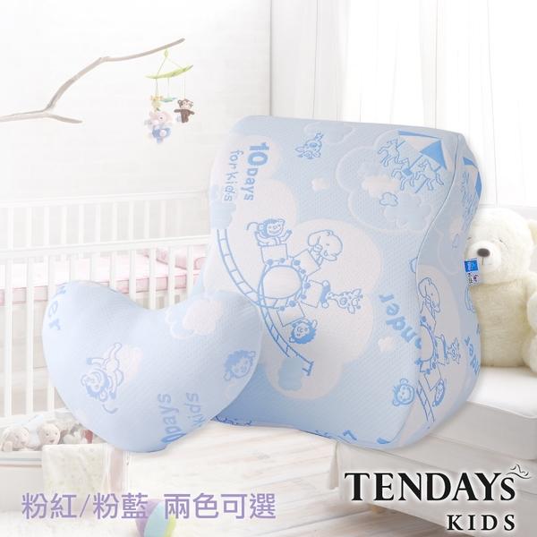 TENDAYs 樂活墊組(樂活墊+愛心枕組合 兩色可選)