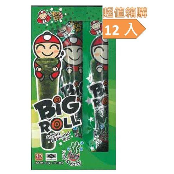 小老板海苔棒棒捲-原味(12盒/箱)-箱購