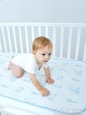 嬰兒隔尿墊防水透氣可洗超大號新生兒寶寶防漏大號月經姨媽錶純棉 居樂坊生活館
