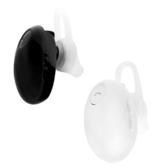 [富廉網] 真無線耳塞式藍牙耳機 HB02 黑/白