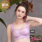 (M-XXL)容質優雅刺繡蕾絲無鋼圈蠶絲美背內衣_淺紫【黛瑪Daima】