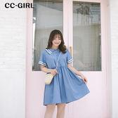 中大尺碼 氣質條紋袖長洋裝 - 適XL~4L《 66627K 》CC-GIRL