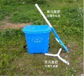 升級款施肥器農用玉米蔬菜追肥器手動草莓果樹施肥機加厚桶溜肥器igo「摩登大道」