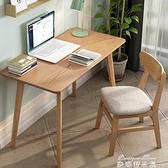 實木書桌家用臥室兒童學生寫字桌簡約臺式電腦桌北歐簡易辦公桌子YYJ 麥琪精品屋