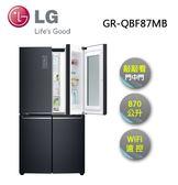 LG | 870L nstaView™ 敲敲看門中門冰箱 夜空藍 GR-QBF87MB