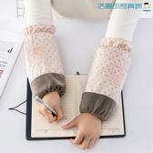 【618好康又一發】韓版成人長款辦公袖套女雙層網紗套袖