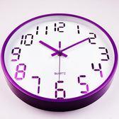 鐘錶掛鐘客廳簡約現代靜音掛錶圓形創意時尚時鐘錶    韓小姐
