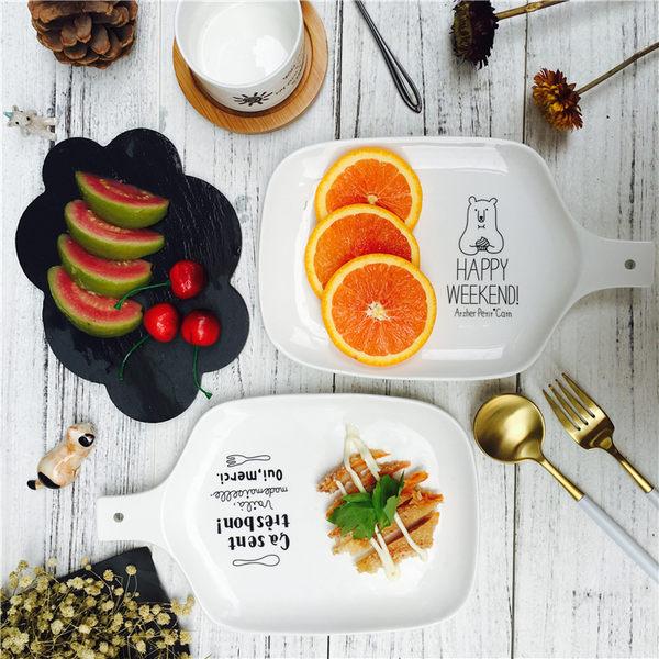 春季上新 西餐手柄陶瓷牛排意面盤面包砧板蛋糕披薩盤子長方把柄托盤甜品盤