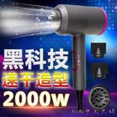 日本美規110V/220V英規2000W大功率風力電吹風機筒負離子錘子冷熱LXY4373【Rose中大尺碼】