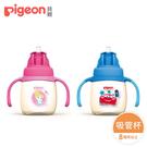 貝親 Pigeon 迪士尼PPSU階段式訓練吸管杯/水杯