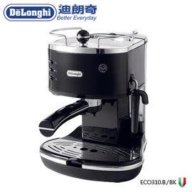 迪朗奇Icona系列義式濃縮咖啡機 (ECO310/BK)