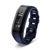 元氣健康館 Garmin vivosmart HR腕式心率智慧手環-藍色/個(smart ipass.一卡通)