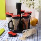 調味罐 旋轉調料罐套裝創意玻璃調味盒鹽罐調味瓶家用廚房收納用品組合裝