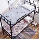 全棉榻榻米床墊1.2米單人學生宿舍床褥1.8m雙人0.9米純棉床墊加厚