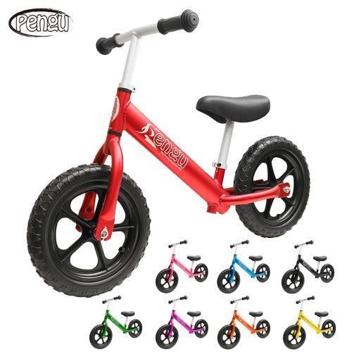 《感覺統合訓練》PenguBike 兒童滑步車(台灣製造)-訓練平衡樂趣多