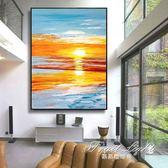 油畫 手繪油畫客廳掛畫現代簡歐式辦公室裝飾畫日出蒸蒸日上玄關壁畫大 果果輕時尚 NMS