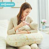 孕婦枕頭抱枕側睡枕托腹多功能哺乳枕頭嬰兒