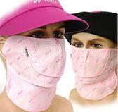 聖誕好物85折 韓國防紫外線口罩女夏季遮陽超薄防曬護頸戶外騎行高爾夫透氣面罩