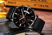 手錶男學生運動石英錶防水時尚非機械錶2018新款男錶男士概念   夢曼森居家