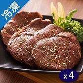 【紐西蘭】冷凍沙朗牛排400G/包X4【愛買冷凍】