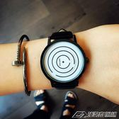 概念無指針極簡創意手錶女學生韓版簡約個性情侶手錶一對時尚男錶  潮流前線