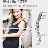 汽車頭枕靠枕車用車載頸椎枕頭護頸枕一對座椅記憶棉腰靠用品 凱斯盾