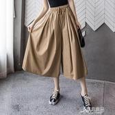 (免運)春夏新款韓版寬鬆九分褲高腰闊腿褲顯瘦女垂感褲裙休閒裙褲子
