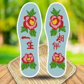 手工十字繡 鞋墊精準格純全棉布絲帶刺繡  格林世家