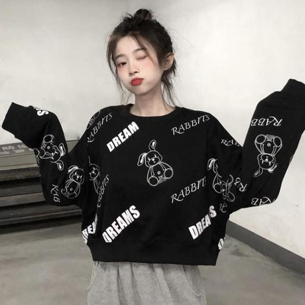 短款上衣 秋季長袖衛衣女設計感小眾2021年春秋新款寬鬆圓領短款上衣外套 韓國時尚週