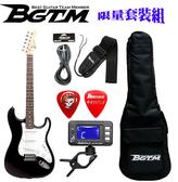 ★JYC Music★嚴選ST-29BK電吉他套裝組~送音箱+千元好禮