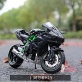 機車模型 美馳圖1:12川崎H2R模型 杜卡迪雅馬哈摩托車模型合金仿真機車擺件