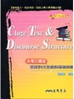 二手書博民逛書店《Cloze Test & Discourse Structur