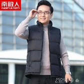 中老年馬甲男秋冬季中年加厚保暖立領背心爸爸加絨外套冬裝 卡卡西