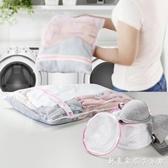 護洗袋家用洗衣網袋兜粗網4件套內衣洗衣機專用防纏繞變形 創意家居生活館