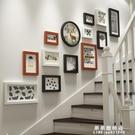 實木創意照片牆裝飾樓梯裝飾相框樓梯相框掛牆組合歐式自黏免打孔 果果輕時尚NMS