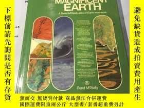 二手書博民逛書店英文原版:Our罕見magnificent earth: a R