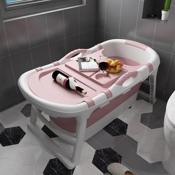 大號可摺疊沐浴桶大人泡澡桶成人洗澡桶塑料浴缸全身浴 簡而美YJT