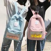 後背包 書包女校園韓版高中背包大學生雙肩古著感 moon衣櫥