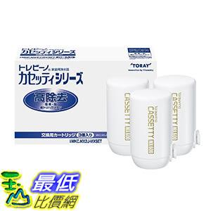 [東京直購] TORAY 東麗 MKC.MX2J-MXSET (3入)淨水器濾心 適用MK205MX、MK203X、MK204MX、MK307MX、MK304MX