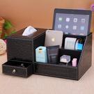 皮革餐巾抽紙盒多功能面紙盒木客廳茶幾桌面雜物遙控器收納盒歐式