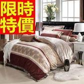 雙人床包組含枕頭套+棉被套+床罩-加厚精品保暖天鵝絨四件套寢具組19色65i31[時尚巴黎]