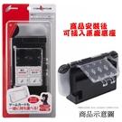 【玩樂小熊】現貨中 Switch周邊NS 日本CYBER 混合式卡匣收納主機保護殼 PC+TPU 裝著時可插入底座內