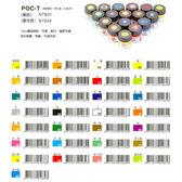 Pentel 飛龍牌 POS-T 廣告顏料 30cc 群青 25