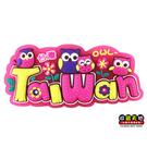 【收藏天地】台灣紀念品*玩美新台灣系列-貓頭鷹磁鐵PVC造型冰箱貼 ∕ 小物 磁鐵 送禮 文創 風景